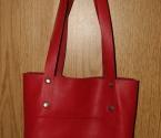 Женская сумка - Вид спереди